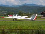 ここはどこ?さんが、美唄スカイパークで撮影した日本個人所有 G109Bの航空フォト(飛行機 写真・画像)