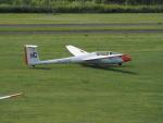 ここはどこ?さんが、たきかわスカイパークで撮影した滝川スカイスポーツ振興協会 ASK 21の航空フォト(飛行機 写真・画像)