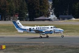 Cスマイルさんが、花巻空港で撮影した海上保安庁 B300の航空フォト(飛行機 写真・画像)
