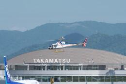 たにやん99さんが、高松空港で撮影した四国航空 AS350B3 Ecureuilの航空フォト(飛行機 写真・画像)