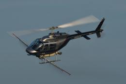 航空フォト:JA9474 ヘリサービス 206/406