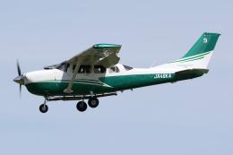 Echo-Kiloさんが、札幌飛行場で撮影した共立航空撮影 Turbo Stationair HD (T206H)の航空フォト(飛行機 写真・画像)