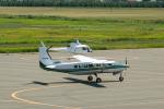 delawakaさんが、札幌飛行場で撮影した共立航空撮影 208 Caravan Iの航空フォト(飛行機 写真・画像)