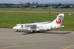 delawakaさんが、札幌飛行場で撮影した北海道エアシステム ATR-42-600の航空フォト(飛行機 写真・画像)