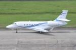 kumagorouさんが、仙台空港で撮影した静岡エアコミュータ Falcon 2000EXの航空フォト(飛行機 写真・画像)