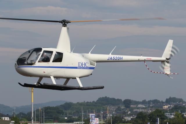 双葉滑空場 - Futaba Glider Portで撮影された双葉滑空場 - Futaba Glider Portの航空機写真(フォト・画像)