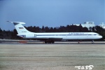tassさんが、成田国際空港で撮影したアエロフロート・ロシア航空 Il-62Mの航空フォト(飛行機 写真・画像)