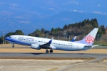 Kuuさんが、鹿児島空港で撮影したチャイナエアライン 737-8ALの航空フォト(飛行機 写真・画像)