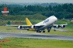 ちゃぽんさんが、成田国際空港で撮影したポーラーエアカーゴ 747-46NF/SCDの航空フォト(飛行機 写真・画像)
