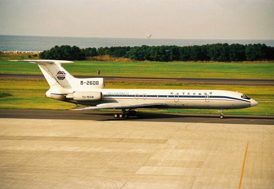 かぐさんの中国西北航空 Tupolev Tu-154/155 (B-2608) 航空フォト