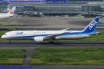 Chofu Spotter Ariaさんが、羽田空港で撮影した全日空 787-9の航空フォト(飛行機 写真・画像)