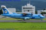 Chofu Spotter Ariaさんが、熊本空港で撮影した天草エアライン ATR-42-600の航空フォト(飛行機 写真・画像)