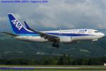 Chofu Spotter Ariaさんが、熊本空港で撮影した全日空 737-781の航空フォト(飛行機 写真・画像)