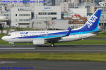 Chofu Spotter Ariaさんが、福岡空港で撮影した全日空 737-781の航空フォト(飛行機 写真・画像)