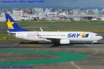 Chofu Spotter Ariaさんが、福岡空港で撮影したスカイマーク 737-82Yの航空フォト(飛行機 写真・画像)