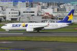 Chofu Spotter Ariaさんが、福岡空港で撮影したスカイマーク 737-86Nの航空フォト(飛行機 写真・画像)