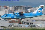 Chofu Spotter Ariaさんが、福岡空港で撮影した天草エアライン ATR-42-600の航空フォト(飛行機 写真・画像)