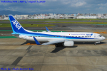 Chofu Spotter Ariaさんが、福岡空港で撮影した全日空 737-881の航空フォト(飛行機 写真・画像)