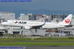 Chofu Spotter Ariaさんが、福岡空港で撮影したジェイエア ERJ-190-100(ERJ-190STD)の航空フォト(飛行機 写真・画像)