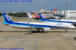 Chofu Spotter Ariaさんが、福岡空港で撮影した全日空 A321-272Nの航空フォト(飛行機 写真・画像)