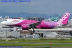 Chofu Spotter Ariaさんが、福岡空港で撮影したピーチ A320-214の航空フォト(飛行機 写真・画像)