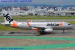 Chofu Spotter Ariaさんが、福岡空港で撮影したジェットスター・ジャパン A320-232の航空フォト(飛行機 写真・画像)
