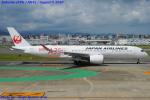 Chofu Spotter Ariaさんが、福岡空港で撮影した日本航空 A350-941の航空フォト(飛行機 写真・画像)