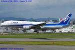 Chofu Spotter Ariaさんが、福岡空港で撮影した全日空 777-281/ERの航空フォト(飛行機 写真・画像)