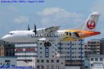Chofu Spotter Ariaさんが、福岡空港で撮影した日本エアコミューター ATR-42-600の航空フォト(飛行機 写真・画像)