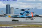 Chofu Spotter Ariaさんが、奈多ヘリポートで撮影した福岡県警察 412EPの航空フォト(飛行機 写真・画像)