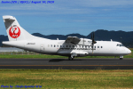 Chofu Spotter Ariaさんが、出雲空港で撮影した日本エアコミューター ATR-42-600の航空フォト(飛行機 写真・画像)