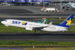 Chofu Spotter Ariaさんが、羽田空港で撮影したスカイマーク 737-81Dの航空フォト(飛行機 写真・画像)