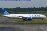 Chofu Spotter Ariaさんが、成田国際空港で撮影したユナイテッド航空 787-9の航空フォト(飛行機 写真・画像)