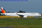 Chofu Spotter Ariaさんが、成田国際空港で撮影したフィリピン航空 A321-231の航空フォト(飛行機 写真・画像)