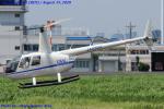 Chofu Spotter Ariaさんが、東京ヘリポートで撮影したディーエイチシー R44 Raven IIの航空フォト(飛行機 写真・画像)