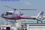 Chofu Spotter Ariaさんが、東京ヘリポートで撮影した日本個人所有 EC130B4の航空フォト(飛行機 写真・画像)
