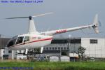 Chofu Spotter Ariaさんが、八尾空港で撮影したちくぎんリース R66 Turbineの航空フォト(飛行機 写真・画像)