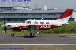 Chofu Spotter Ariaさんが、八尾空港で撮影した日本個人所有 PA-46-500TP Meridian M500の航空フォト(飛行機 写真・画像)