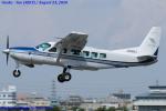 Chofu Spotter Ariaさんが、八尾空港で撮影した共立航空撮影 208A Caravan 675の航空フォト(飛行機 写真・画像)