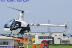 Chofu Spotter Ariaさんが、八尾空港で撮影した第一航空 R22 Betaの航空フォト(飛行機 写真・画像)