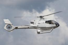 ゴンタさんが、松本空港で撮影したオートパンサー EC130B4の航空フォト(飛行機 写真・画像)