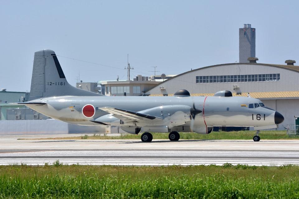サンドバンクさんの航空自衛隊 NAMC YS-11 (12-1161) 航空フォト