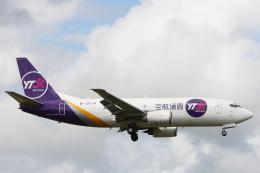 小牛田薫さんが、成田国際空港で撮影したYTOカーゴ・エアラインズ 737-37Kの航空フォト(飛行機 写真・画像)