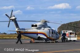 アミーゴさんが、大島空港で撮影した東邦航空 S-76C+の航空フォト(飛行機 写真・画像)