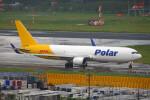 ちゃぽんさんが、成田国際空港で撮影したポーラーエアカーゴ 767-3JHF(ER)の航空フォト(飛行機 写真・画像)