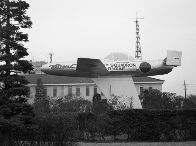 Y.Todaさんが、入間飛行場で撮影した日本海軍の航空フォト(飛行機 写真・画像)