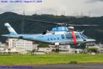 Chofu Spotter Ariaさんが、八尾空港で撮影した愛媛県警察 A109E Powerの航空フォト(飛行機 写真・画像)