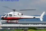 Chofu Spotter Ariaさんが、八尾空港で撮影した朝日航洋 AS355N TwinStarの航空フォト(飛行機 写真・画像)