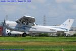 Chofu Spotter Ariaさんが、八尾空港で撮影した崇城大学 172S Skyhawk SPの航空フォト(飛行機 写真・画像)