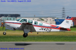 Chofu Spotter Ariaさんが、八尾空港で撮影した日本個人所有 A36 Bonanza 36の航空フォト(飛行機 写真・画像)